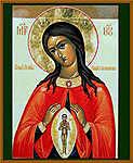 Молитва на беременность и зачатие